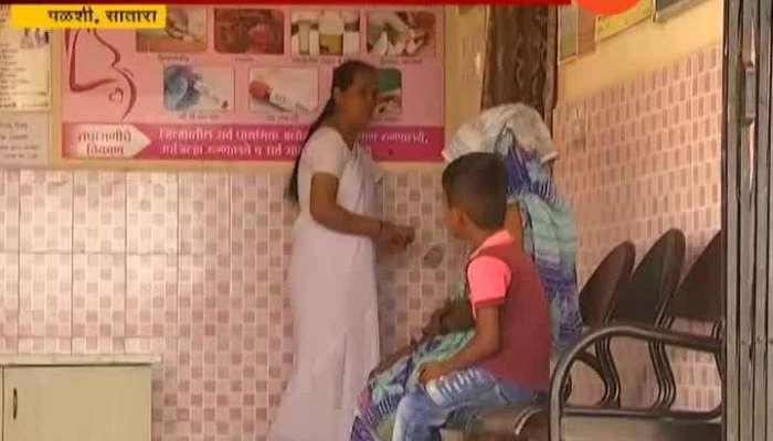 Satara Palsi Primary Health Care Center On Ventilator