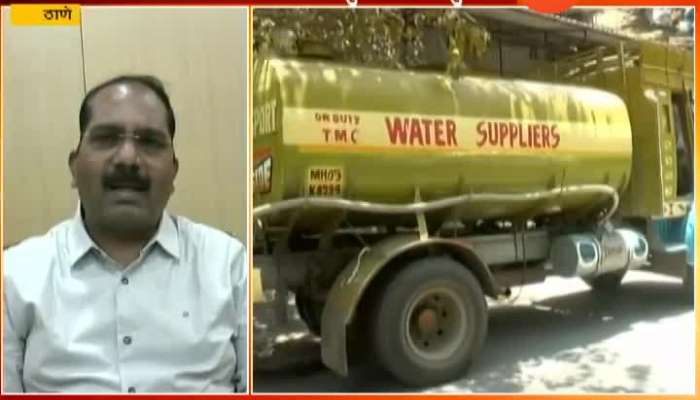 Free water supply through tanker till June 15 in the thane city Commissioner Sanjeev Jaiswal