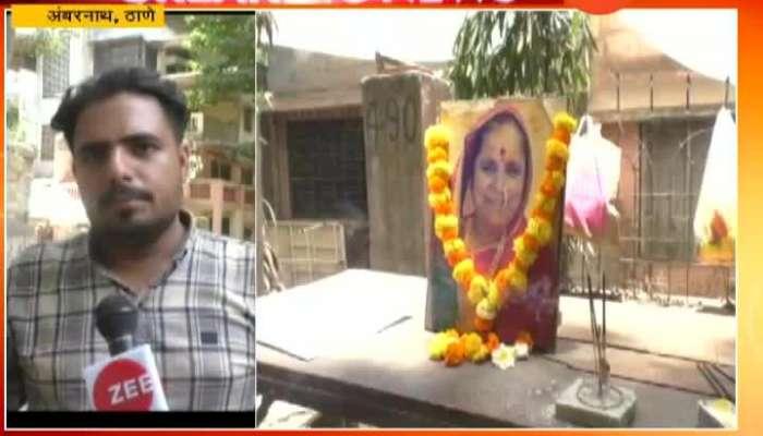 Thane Ambarnath Kanjarbhat Community Boycott To Go To Final Rituals Of Old Women Dead