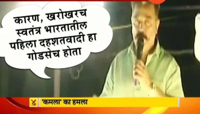 Kamal Hassan Controversial Remarks On Hindu Terrorist Nathuram Godse