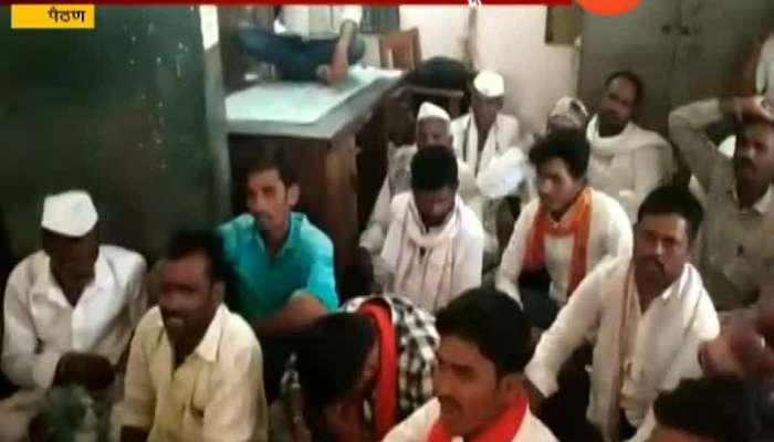 Aurangabad Paithan Farmers Protest At Cannal Irrigation Department Office