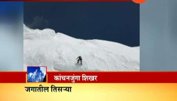 Team Of 50 Trekkers Embarks On First Eco- Expedition To Mt Kangchenjunga
