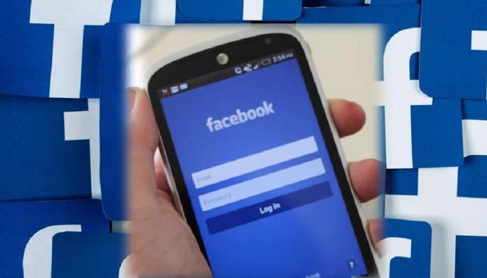 Facebook वर असे उपदव्याप करणे तुम्हाला महागात पडेल...