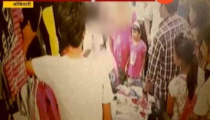 Dombivali One Arrested For Assaulting Women Near Dombivali Station