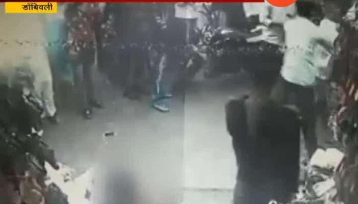 Dombivali Attack On Women