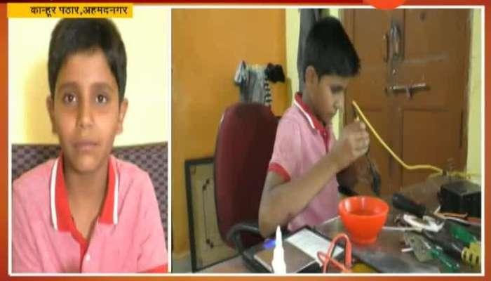 Ahmednagar, Kanhur Pathar 14 Yr Kalpesh Londe Innovate Very Small Water Electric Pump