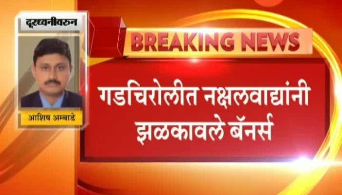 Gadhchiroli Naxalist Shown Banners For 19th May Bandh