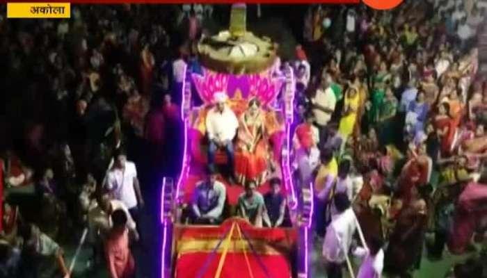 Akola Unique Marraige Of Shri Krishna And Rukhmini