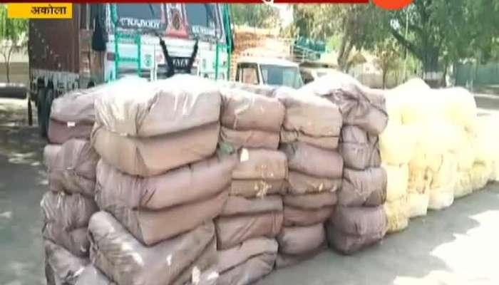 Akola Police Seized 20 Lakh Gutaka
