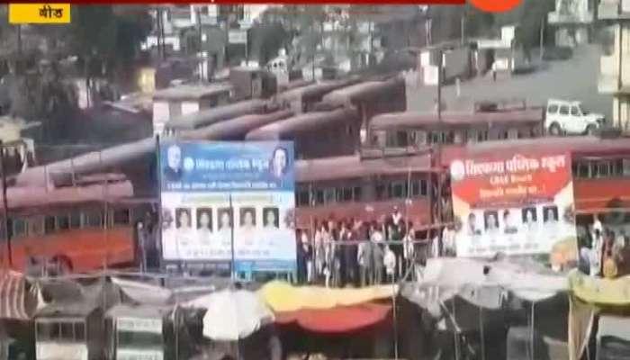 Beed,Mazalgaon ST Bus Driver Agitation