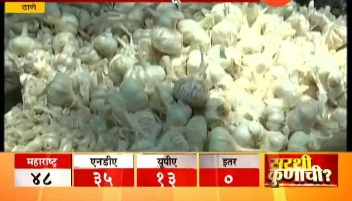Thane People Reaction On Garlic Price Rise