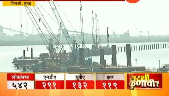 Mumbai Trans Harbour Work Getting Faster