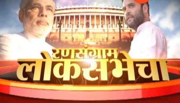 Exit poll 2019: केंद्रात पुन्हा एकदा मोदी सरकार; महाराष्ट्रातही महायुतीचाच दबदबा