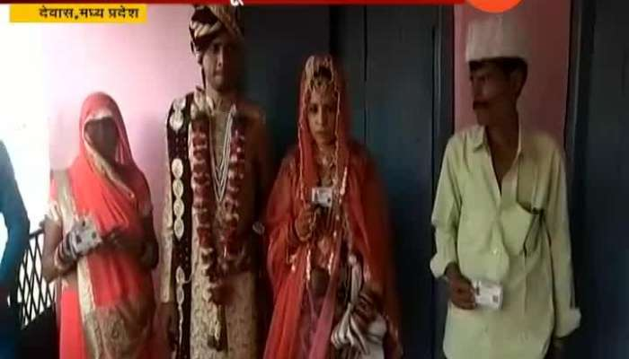 Madhya Pradesh Devas Newly Married Couple Casts Their Vote After Getting Married