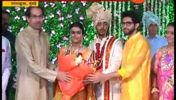 Mumbai Shivsena Uddhav Thakerey And Aditya Thakerey Attends BJP And Shivsena Yuti Marriage Funcation