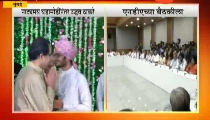 Amit Shah And Devendra Fadanvis Coax Uddhav Thackeray To Change His Mind,Attend NDA Allies Meet