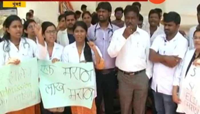 Mumbai Open Cast Parents Admit Case In Court Against Maratha Reservation