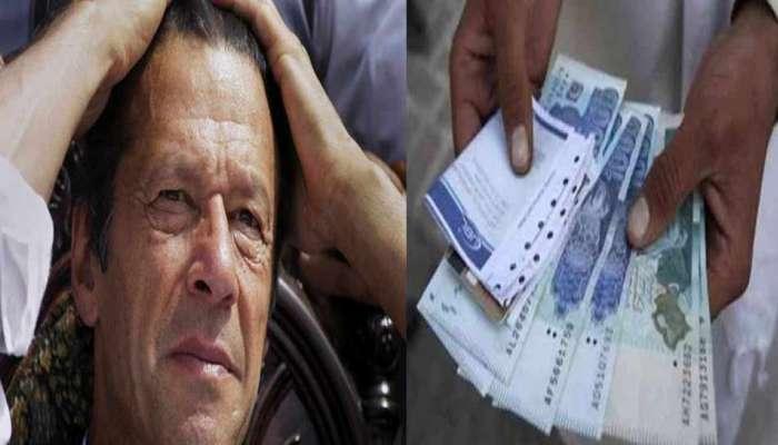 पाकिस्तानवर आर्थिक संकट, महागाईचा उच्चांक