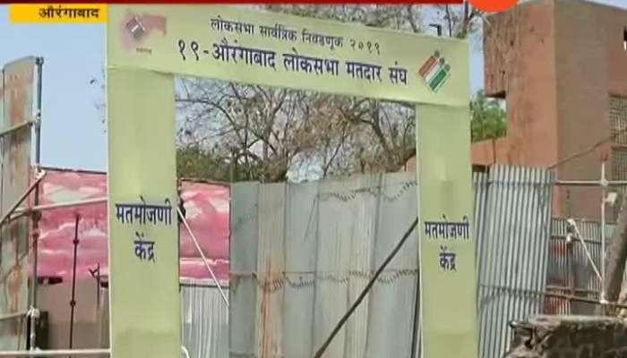 Aurangabad Preprations At Poll Counting Center