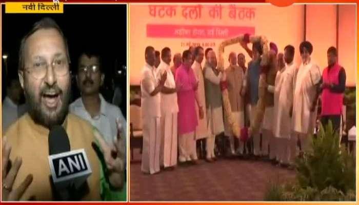 New Delhi NDA Alliance Leader United For Amit Shah Dinner Party