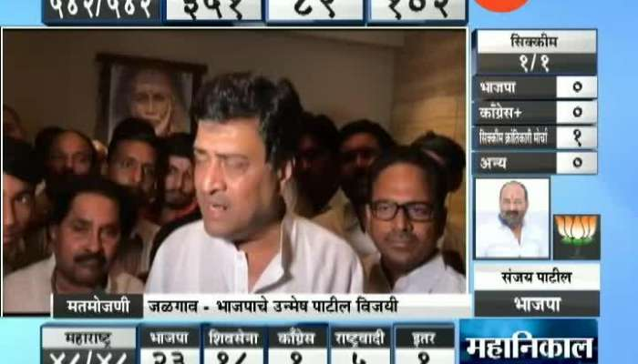 Nanded Aschok Chavan Reaction After LS Election 2019 Result