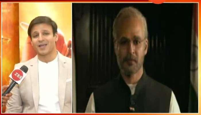 Spotlight Actor Vivek Oberoi On His Film PM Narendra Modi