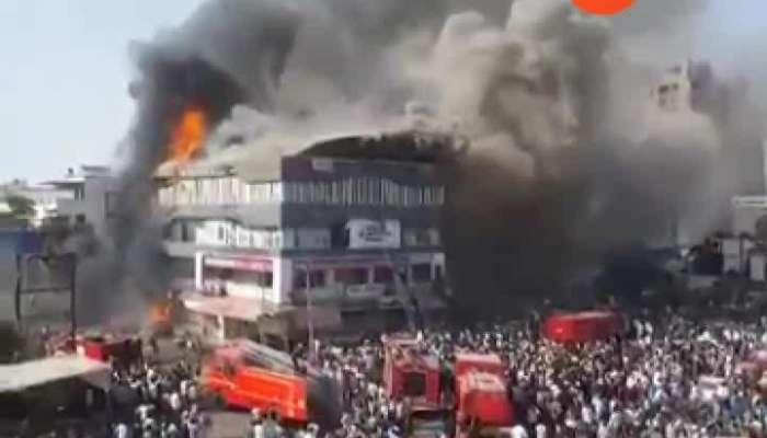 Surat Massive Major Fire Breaks Out In Shopping Complex.