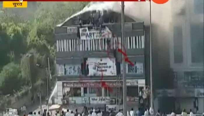 Surat Massive Fire Breaks Out