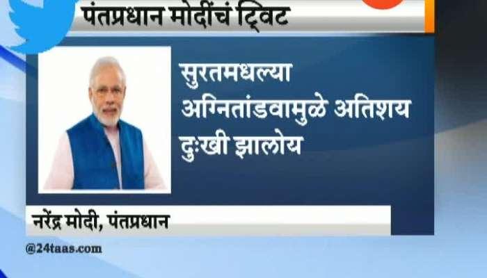 PM Modi Tweets On Surat Massive Fire