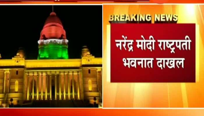 Narendra Modi meets president ramnath kovind and stake claim to form new government