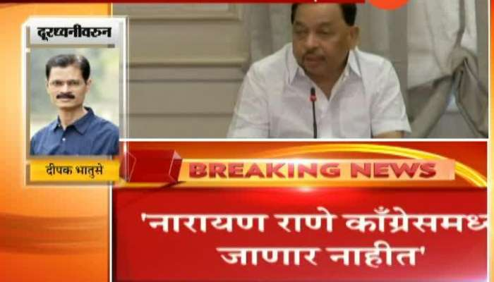 CM Fadanvis On Narayan Rane Not Join Congress Party