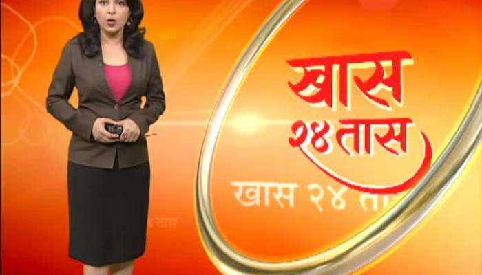 Mumbai Spices Rate High