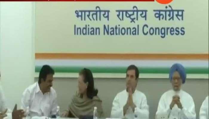 Ashok Ghelot Kamal Nath And P Chidambaram Put Sons Above Party Interest