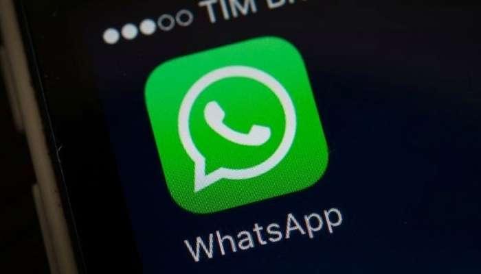 'ही' एक चूक केली तर, whatsapp कायमचं बंद होईल