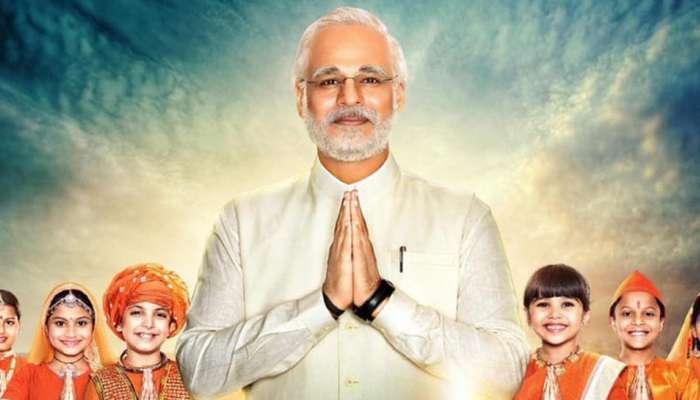 'पीएम नरेंद्र मोदी' चित्रपटाचा वेग मंदावला
