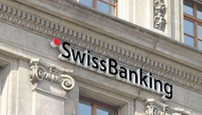 स्विस बँकेकडून ११ भारतीयांच्या नावाचा खुलासा