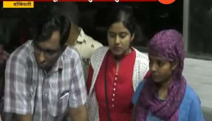 Dombivali Fraud With People On Dinner Party