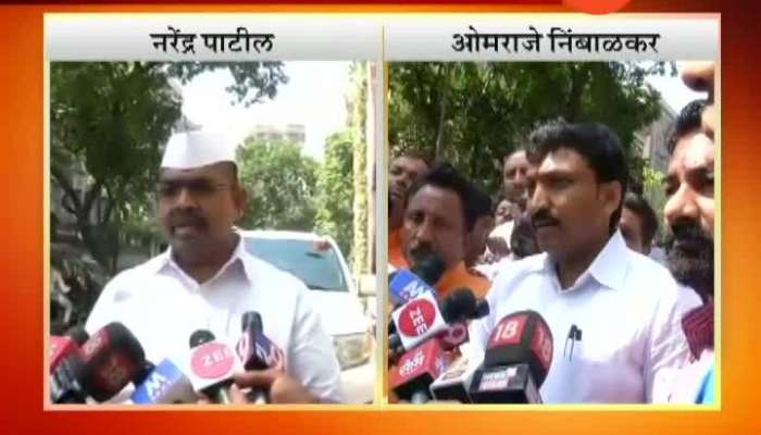 Mumbai Shivsena Leader Narendra Patil And Omraje Nimbalkar Visit Matoshree