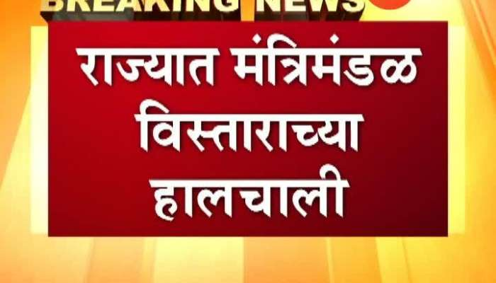 After Lok Sabha elections chances to Cabinet reshuffle in Maharashtra