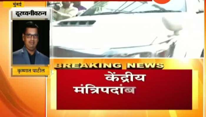 Mumbai Important Meet Of All Shivsena Leaders At Matoshree For Cabinet Reshuffle