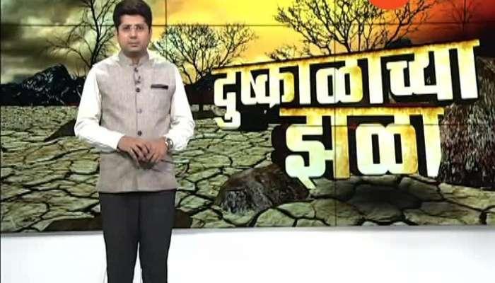 nashik draught,water problem