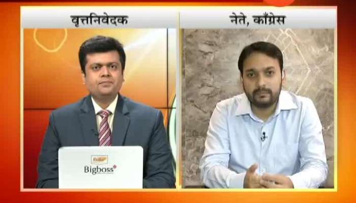 Sangli Congress Leader Vishwajeet Kadam Denied Joinig BJP