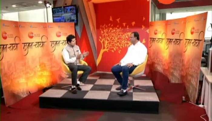 Mukta Charcha Mumbai BJP President Ashish Shelar 29 May 2019