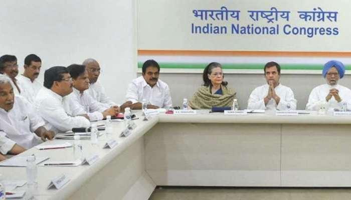 राहुल गांधींच्या राजीनाम्यानंतर काँग्रेसमध्ये नवा फॉर्म्युला?