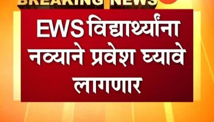 Mumbai Girish Mahajan On SC Warns Maharashtra Of Contempt In EWS Quota Case