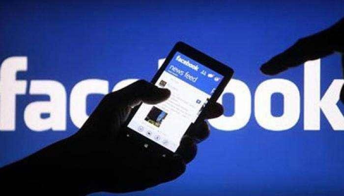 मानसिक तणाव असणाऱ्यांकडून फेसबूकचा जास्त वापर