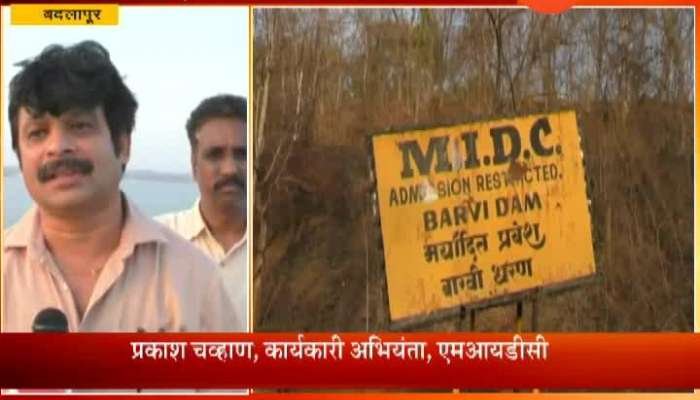 Thane Zilla UnderTheShadow Of Water Scarcity In Drought Situation