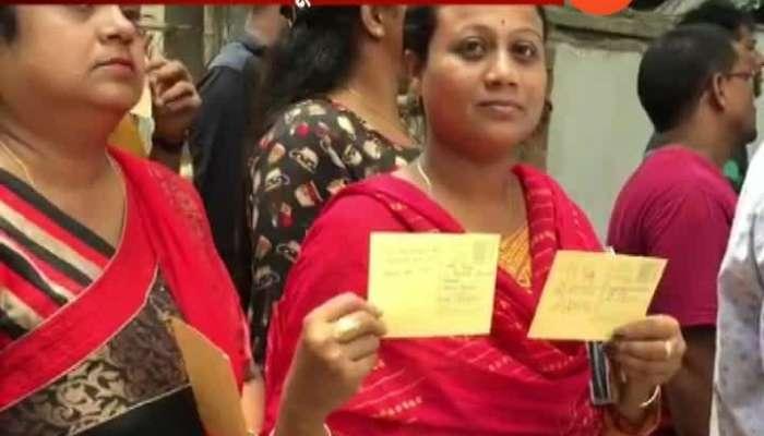 Jai Shri Ram Issue In Bangle Get Conflicated
