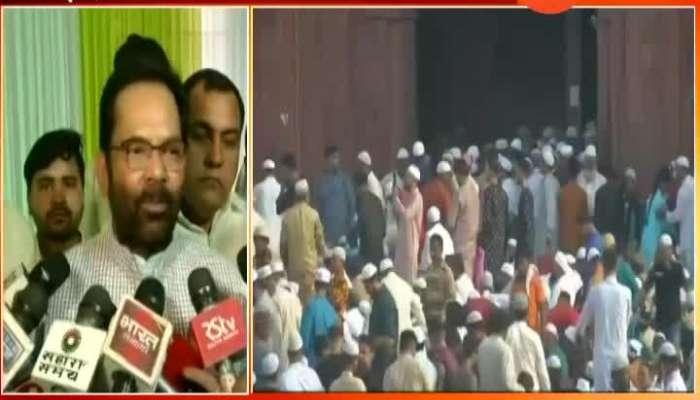 PM Modi Gifted Scholarship To Minority Community On Eid Celebration