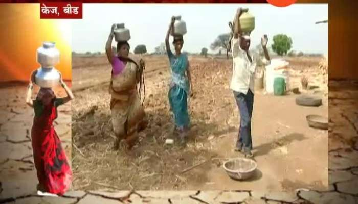 Beed Kej Villagers Walk Miles In Search Of Water In Hot Climate